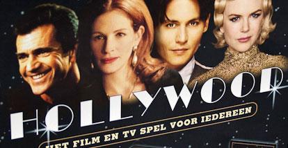 Hollywood, Het ultieme filmspel