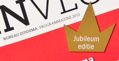Programmazine 2012